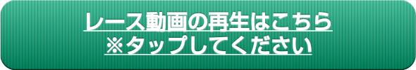 競艇リプレイ 若松 ボートレース若松情報サイト